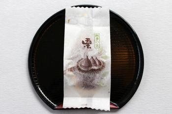 栗饅頭 150円