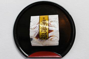 贅沢栗饅頭 200円