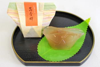 葛香酔(いちじく) 150円