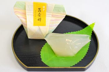 葛香酔(ゆず) 150円