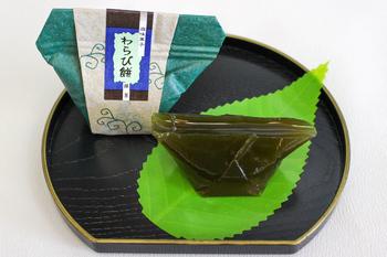 わらび餅(抹茶) 150円
