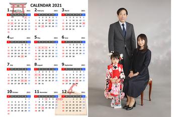 カレンダー 1,100円