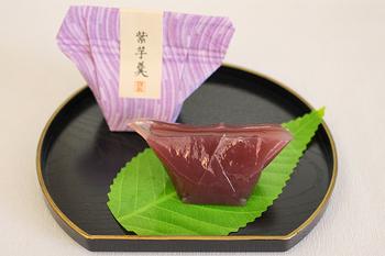 紫芋羹 150円